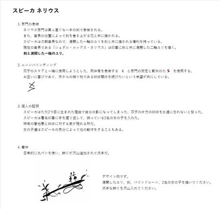 設定03_スピーカ
