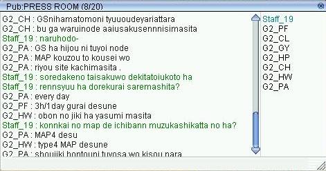 nihongo wo kakitai