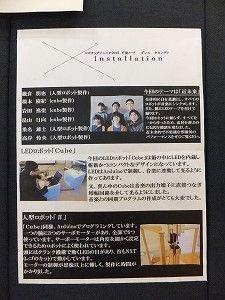 DSCF4620.jpg