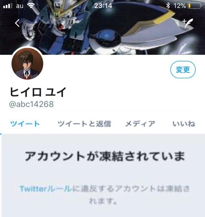 6hcrg7u