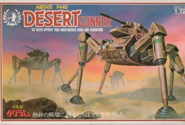 133947563521613105898_takara-72-desert-gunner-1