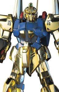 HGUC 1/144 MSN-100 百式 (機動戦士Zガンダム) 【HGカスタマイズキャンペーン オリジナルウェポンパーツA 特典付き】