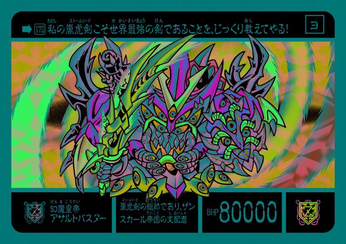 1610551766845