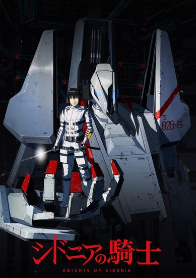 Knights_of_Sidonia_Serie_de_TV-945265673-large