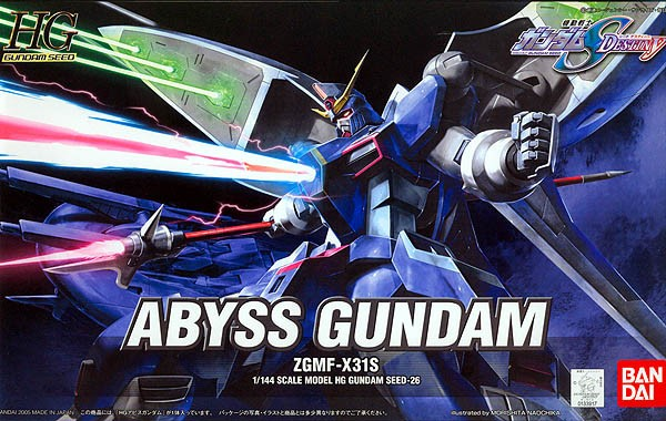 HG_Abyss_Gundam_Cover