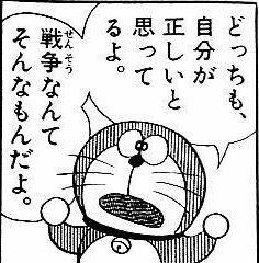 gazou_0236