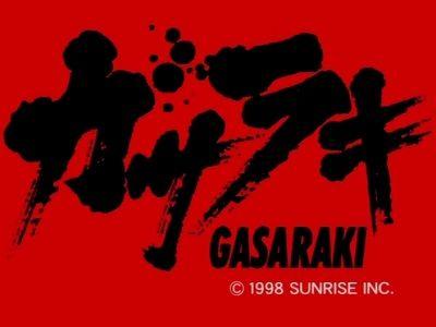 Gasaraki_logo