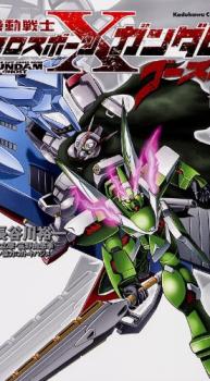 機動戦士クロスボーン・ガンダム ゴースト(6) (カドカワコミックスA)