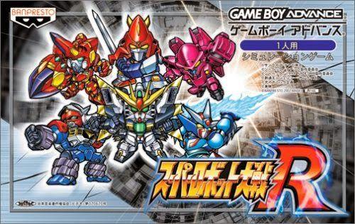 Super Robot Taisen R