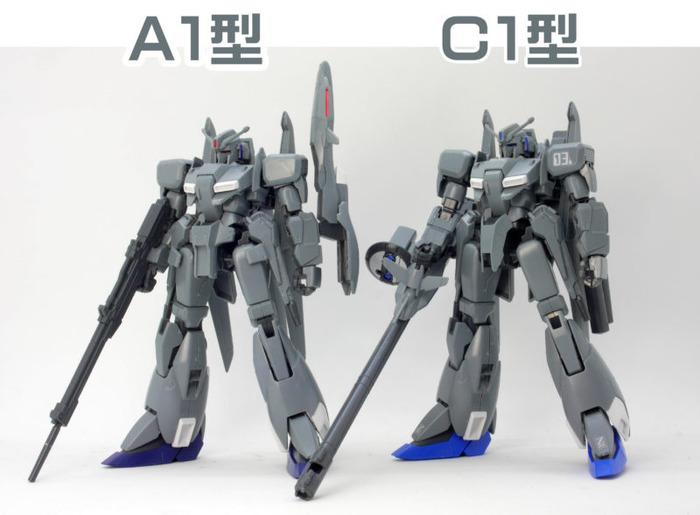 HGUC-ZETA-plus-A1-UNICORN-53