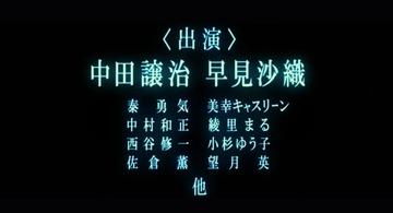 ren000058