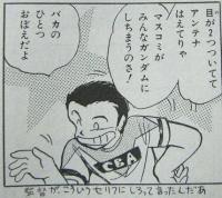 Image [5]