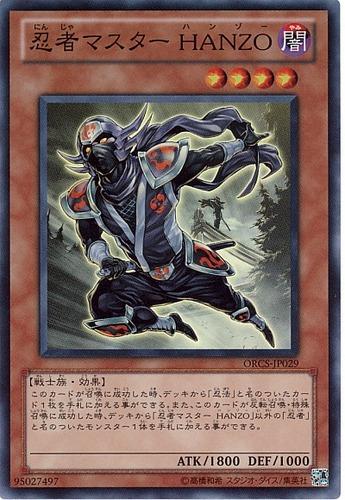 card100002898_1