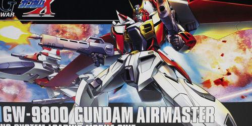 hgaw_airmaster003