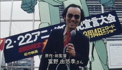 1981-3