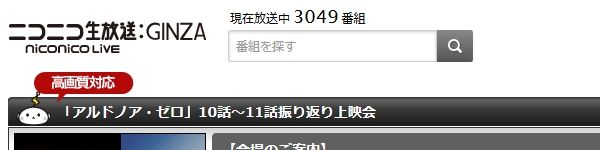20140915150831