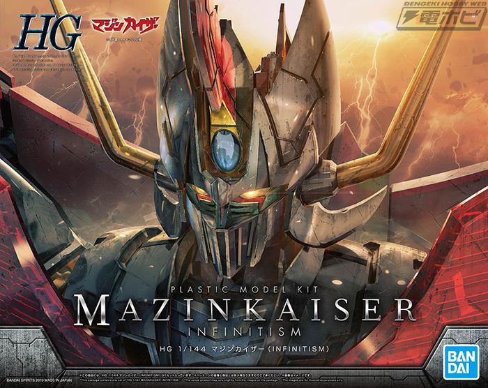 Mazinkaiser_inf_pkgKXE77CEmb895