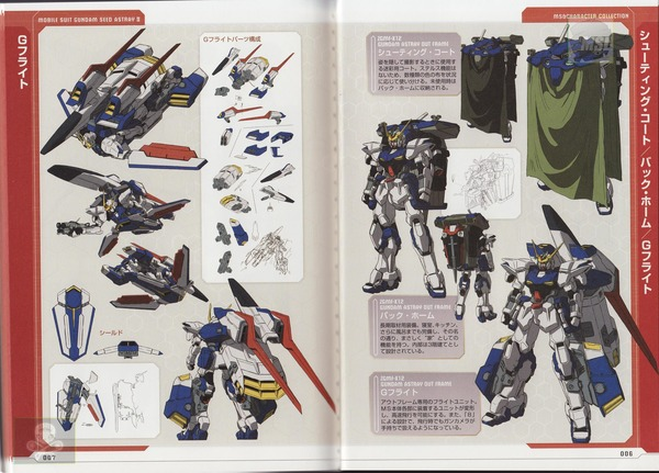 Gundam SEED Side Story 2 Data Collection 13