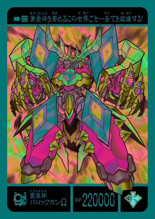 card12_522R_dum