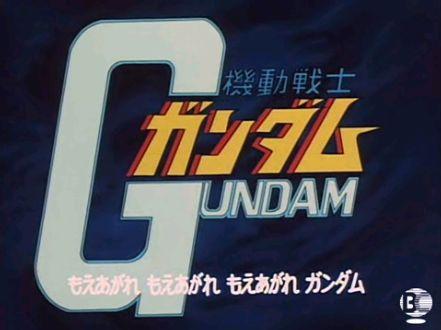 gundam01-1