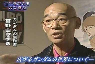 「腹立たしい気分もあった…」富野由悠季が『ガンダム』著作権を譲渡した理由とは?