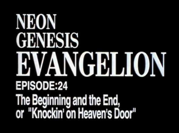 evangelion_tv24eyecatch