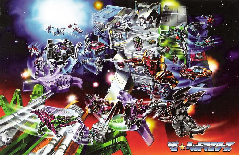 2902-transformersheadmasters