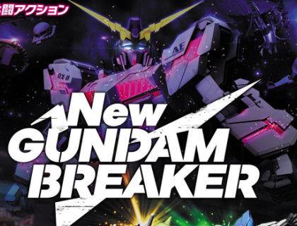 bandicam 2018-05-04 18-23-22-263