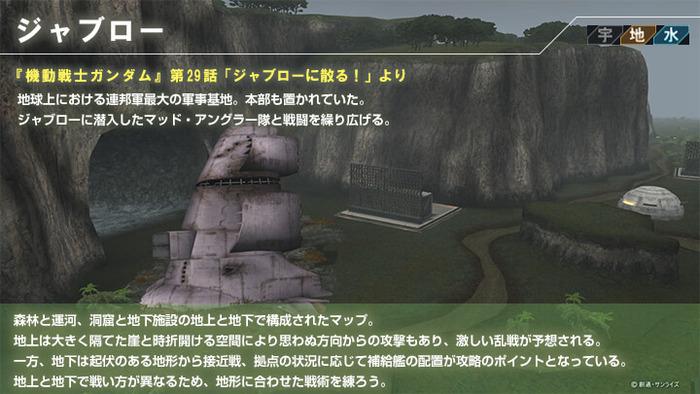 map_main_Jaburo