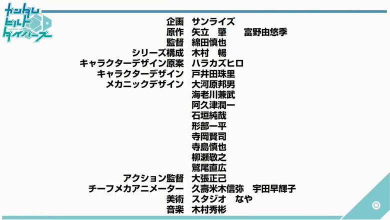 bandicam 2018-02-02 16-14-59-616