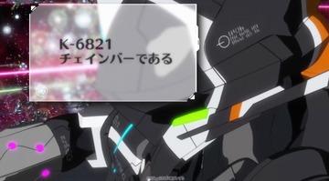 ren000261