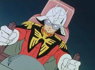 Gundam007921