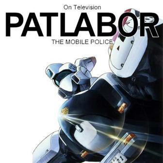 patlabor_image