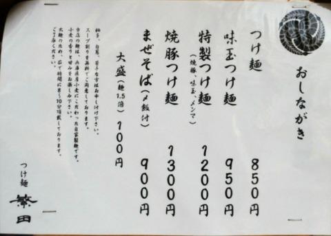 IMG_20180318_224436