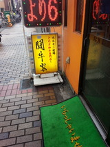 IMG_20170415_170041