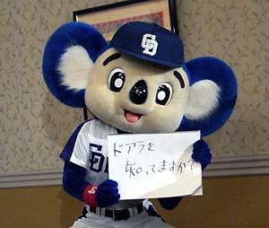 【悲報】球宴地元開催なのに…中日、再びファン投票1位ゼロ