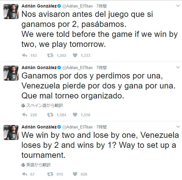 【悲報】メキシコ代表A・ゴンザレスさん、諦めない