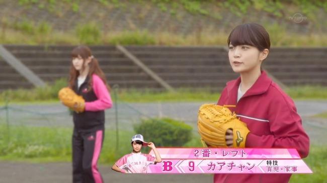 山田・坂本・近本・平田 ←最近流行りの二番強打者理論って愚策じゃね?