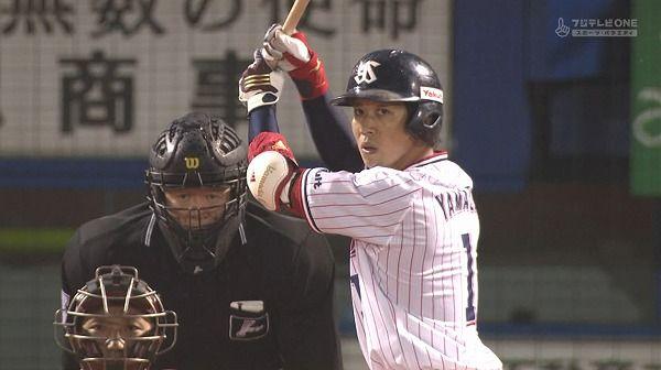 【悲報】遂に山田哲人さんの打率がドベ2に・・・・・