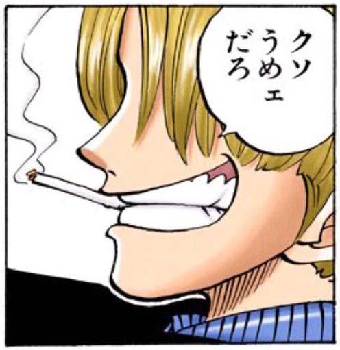 サンジ 喫煙 煙草 ワンピース