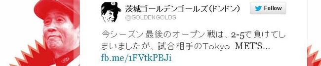Twitter - GOLDENGOLDS