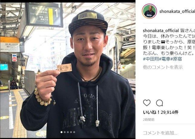 中田翔さん、10年ぶりの電車「楽しかった」「たぶん、もう乗らんけど」