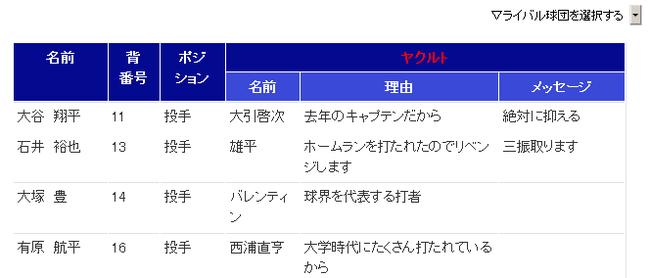 43-日本