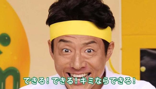 松岡修造(188cm・阪急グループ創始者の曾孫)「頑張ればなんでもできる!」