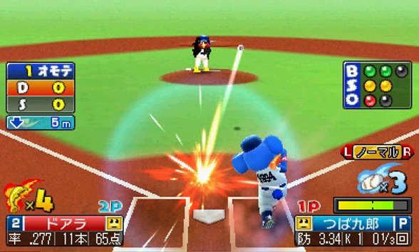 ファミスタの球団マスコットの野球能力まとめてみた