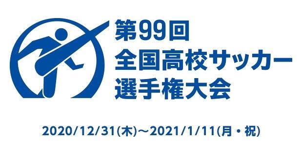 bandicam 2020-12-20 22-31-39-955