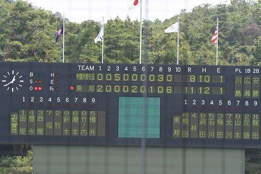 【高校野球】東邦が奇跡の大逆転サヨナラ!!9回に同点3ラン&サヨナラ3ラン
