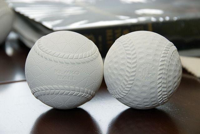 新旧軟式球