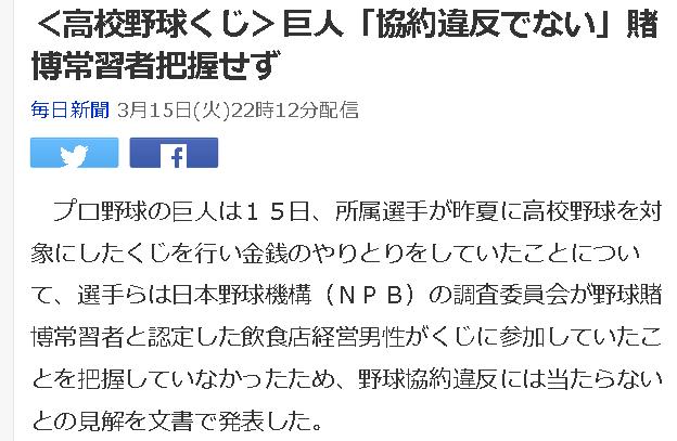 14-<高校野球