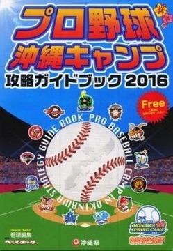 20160123-00000008-okinawat-000-1-view